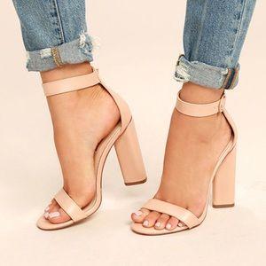 BRAND NEW Lulus Kamali Nude Ankle Strap Heels